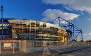 Фото stadiums.at.ua. ОСК «Металлист»