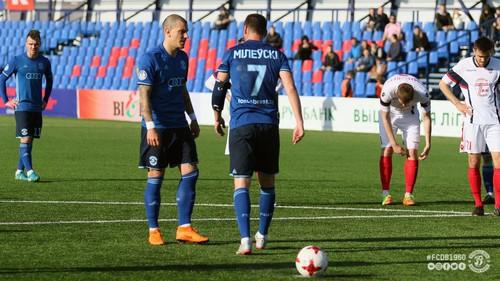 Милевский заработал пенальти изабил мяч ввыездной встрече с«Минском»