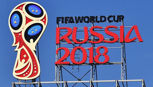 МИД Украины обещает испортить футбольный праздник в Российской Федерации