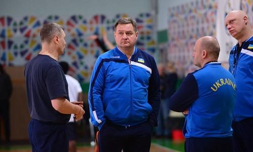 Латвия— Украина 68:82 яркие моменты матча отбора наЧМ