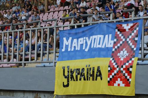 Время отправления поезда Мариуполь— Киев изменено из-за матча 25-го тура УПЛ