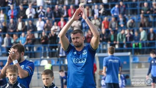 Артем Милевский получил серьезную травму вигре за«Динамо»