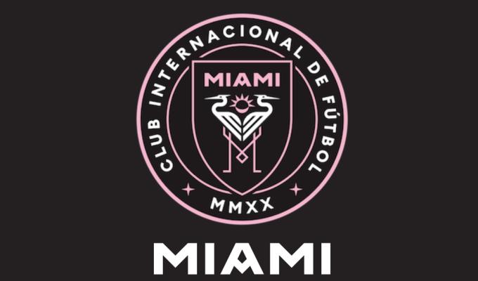 Стало известно название основанного Бекхэмом клуба MLS