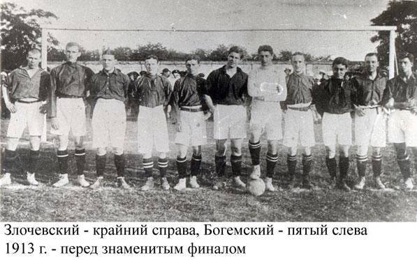 https://pic.sport.ua/images/19135.jpg