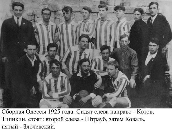 https://pic.sport.ua/images/1925p5.jpg