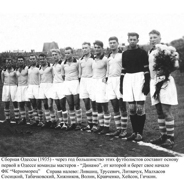 https://pic.sport.ua/images/1935p5.jpg