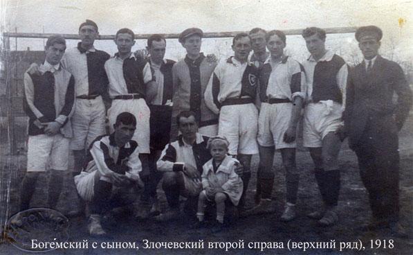 https://pic.sport.ua/images/BogZloch5.jpg