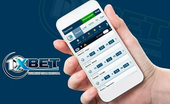 Мобильное приложение 1хбет на телефоне