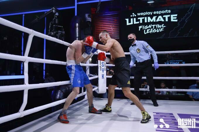 ultimate-boxing-night