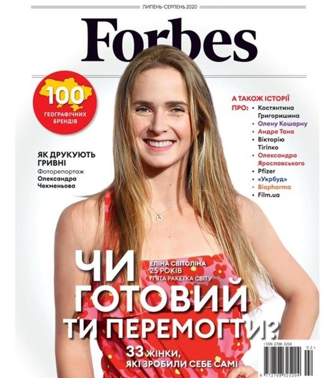 Свитолина попала на обложку украинского издания Forbes: фото