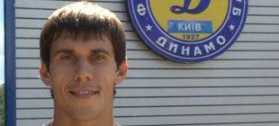 КРАВЧЕНКО: «Я знаю, что меня ждет в Динамо»