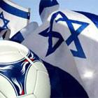 Ракетные атаки остановили чемпионат Израиля