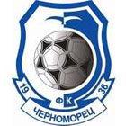 ГРИШКО: «27-го января сыграем с «Локомотивом»