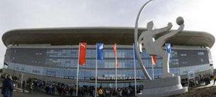 Хоффенхайм торжественно открыл новый стадион + ФОТО