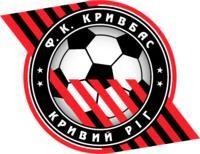 Кривбасс – НК Белград – 0:1