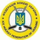Харьков - Белый барс - 5:2
