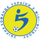 Украина - Меркурий - 2:2
