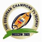 Регбисты из Хмельницкого едут на Кубок европейских чемпионов