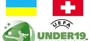 Украина - Швейцария - 1:0. LIVE!