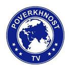 В Украине есть первая ПТС формата HD