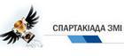 IV Спартакиада харьковских СМИ. Легкая атлетика