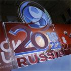 Россия начала борьбу за ЧМ-2018/2022