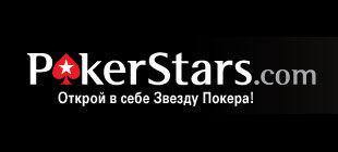 Представляем Лигу покера Sport.ua от PokerStars.com!