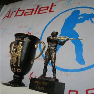 Квалификация на Arbalet Cup Europe
