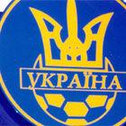 Самые слабые звенья сборной Украины - руководящие