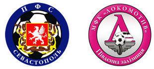ПФС — Локомотив — 0:2