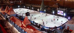 В Виннице открыли современную хоккейную площадку
