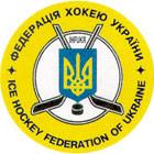 Украина снова теряет хоккеистов