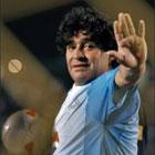 Марадона будет работать в Интере