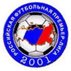 Локомотив - Зенит. LIVE!