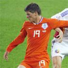 Голландия – Исландия – 2:0 +ВИДЕО