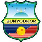 Бунедкор подтвердил свое участие в Кубке Первого канала