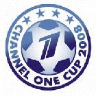 Кубок Первого канала: без призовых