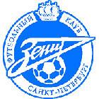 Зенит пригласили на Peace Cup