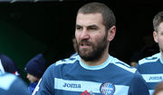 Экс-игрок Динамо отвернулся от флага России перед игрой первенства ФНЛ