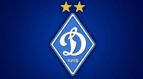 U-21. Динамо - Карпаты. Смотреть онлайн. LIVE трансляция