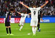 Реал Мадрид разгромил Аль-Айн и стал клубным чемпионом мира