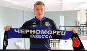 Грачевым заинтересовался один из четырех топ-клубов УПЛ