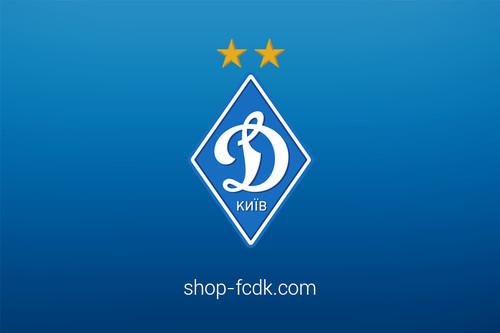 Фан-шоп Динамо зняв з продажу новорічних свинок через фанатів Спартака