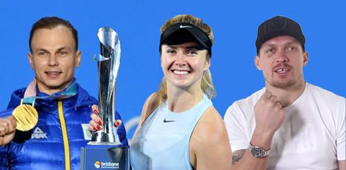Выбираем лучшего спортсмена Украины-2018 вместе!