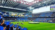 Интер проведет два домашних матча без зрителей