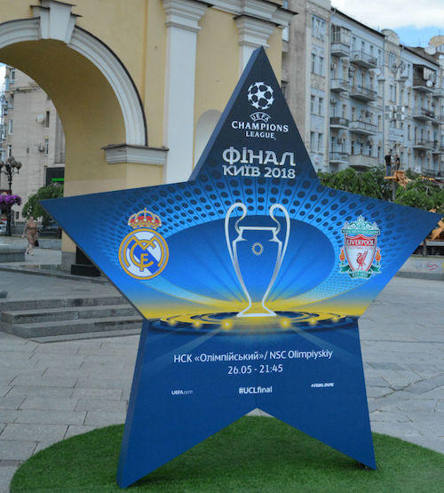Головні події минулого року в українському футболі за версію ФФУ