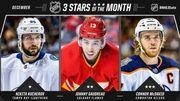 НХЛ. Кучеров - лучший игрок месяца, Петтерссон - лучший новичок