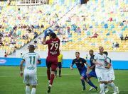 Александрия вырвала ничью у ФК Львов