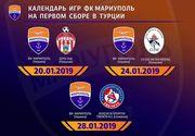 Мариуполь проведет три контрольных матча на первых сборах