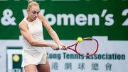 Лопатецкая вышла во второй круг турнира в Гонконге